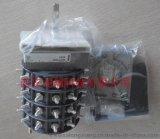 同步开关508A452G23-宝美电传系统配件