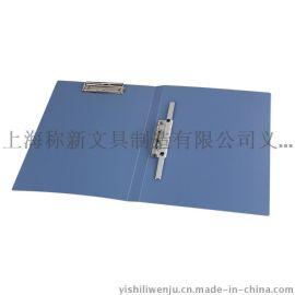 长押夹+板夹AL208AW 易利高A4文件夹 资料夹 A4整理夹 批发