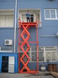 湖南固定剪叉升降货梯固定式液压升降机厂家