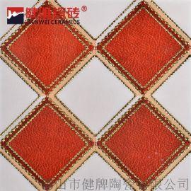 健唯瓷砖 抛晶砖300X300 厨卫墙砖拼花卫生间地砖KT-PJ3161