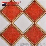 健唯瓷磚 拋晶磚300X300 廚衛牆磚拼花衛生間地磚KT-PJ3161