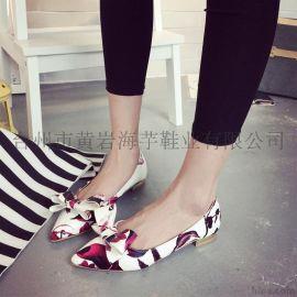 2015年新款秋季韓版潮尖頭蝴蝶淺口拼色女單鞋