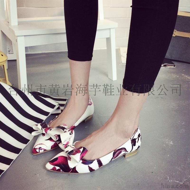 2015年新款秋季韩版潮尖头蝴蝶浅口拼色女单鞋