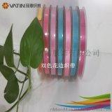 雙色花邊織帶高檔蝴蝶結材料禮品包裝飾品