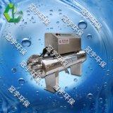 哈尔滨LCW-II-U(S)-40-0.6紫外线消毒器
