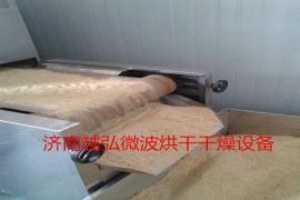 越弘品牌隧道式小麦胚芽微波干燥机