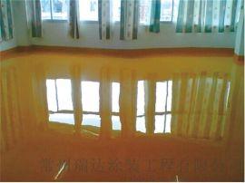 仪征无尘车间环氧树脂地坪漆专业施工 扬州环氧地坪翻新扬州环氧地坪专业施工