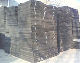 高压聚乙烯泡沫板  EVA发泡 异型加工