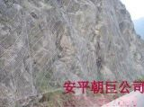 商洛边坡防护网、商洛钢丝绳网、商洛山体防护网、商洛山体挂网