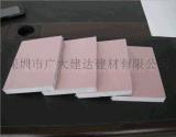 可耐福耐火石膏板 深圳耐火防火石膏板 石膏板批发