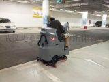大型地面清洗專用駕駛式全自動洗地車