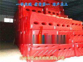 三孔大水马 水马厂家  交通水马 塑料防撞栏 施工水马  高速公路水马