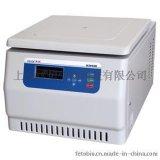 台式高速冷冻离心机价格/离心机品牌