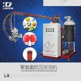 聚氨酯低壓手套發泡機