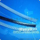 供应活用护线套/齿形保护带[符合ROHS环保]