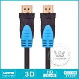 中山稳大 W-1055 双色HDMI高清线,电脑连接线 支持3D
