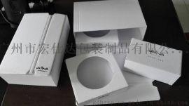 白色坑纸茶叶包装盒|茶叶盒纸盒|广州纸盒包装盒厂家直销