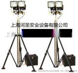 上海河聖大型升降攜帶型泛光燈
