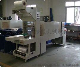 热收缩包装机性能稳定  技术套膜封切收缩机