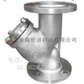 铜川供应DN150Y型过滤器价格、|高压国标Y型过滤器、碳钢法兰式Y型过滤器标准