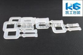 PP塑料打包扣性能及优点 塑胶PP打包扣用途