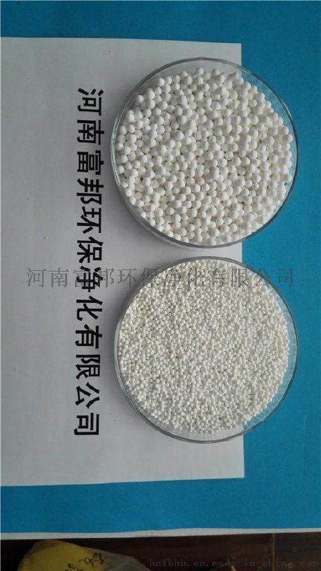 活性氧化铝球干燥剂,吸附式干燥机,空压机专用干燥剂,吸附水份