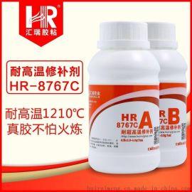 广东耐高温导热胶粘剂供应 1200度高温导热胶水