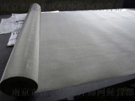 厂家  筛网 金属编织网 电气冲孔网 振动筛专用筛网 不锈钢丝网