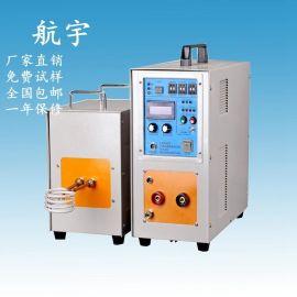高频焊接设备铜管焊接感应焊接设备省电快速焊接机批发