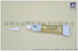 供应用于的深圳安品专业生产RTV电子硅胶,安品AP-688有机硅粘接密封胶耐高温白色硅橡胶