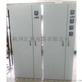 【汇利电器】最新定制 UPS机房配电柜 输入输出柜 厂家制造HL-DA015