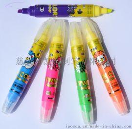 双头双色荧光笔 H-200