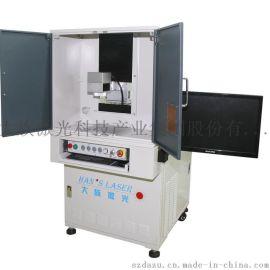 大族激光6A-绿激光打标机,仪器、电子、手机、五金打标机、打码机