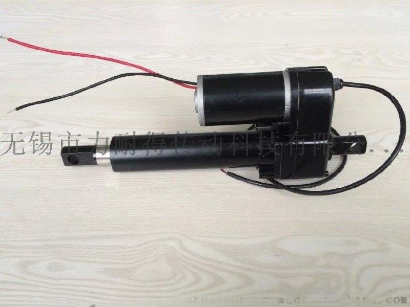 最新推杆電機&上海印刷機專用電動推杆