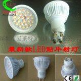 最新款2835贴片LED灯杯射灯 85-265V宽电压 出口欧美 可做调光
