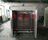 豫通電焊條烘乾箱-焊劑烘乾箱廠家