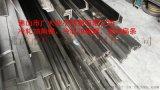 批发304不锈钢扁钢太钢冷轧2B不锈钢扁条供应