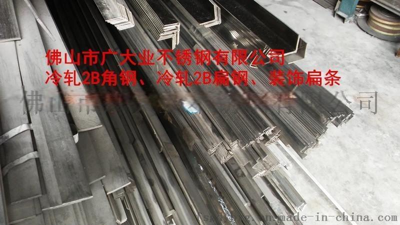 批發304不鏽鋼扁鋼太鋼冷軋2B不鏽鋼扁條供應