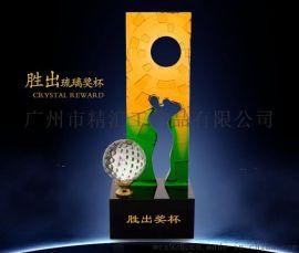 琉璃高尔夫球奖杯定做,高尔夫球赛事奖杯,深圳高尔夫球奖杯,上海高尔夫球比赛奖杯,广州水晶奖杯制作