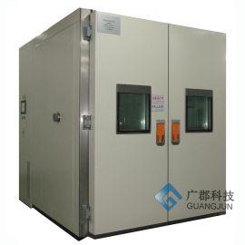 苏州广郡品牌步入式试验室,恒温恒湿试验室