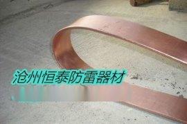 铜包钢扁线厂家供应大量现货批发