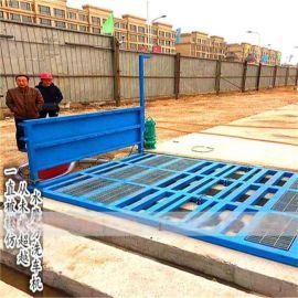 重庆潼南区工地施工洗车机排水设计
