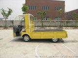 崑山電動貨車,常熟電動搬運車
