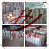 AZ系列镁合金棒材镁合金棒