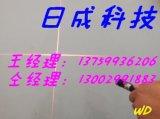 紡織廠十字鐳射發射燈