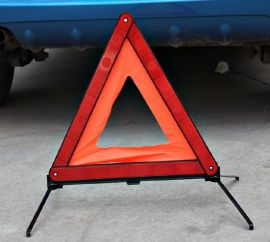 三角架警示牌 盒装YK-6车用反光停车警示架三脚架可折叠7-3C\1477