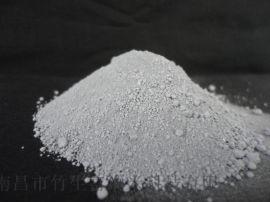 白咖啡炭粉价格 白咖啡炭粉厂家 白咖啡炭粉功能性