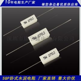 老化水泥电阻陶瓷水泥电阻器5W10W15W20W