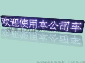 厂家**LED车内室内显示屏P6红色8字 车载显示屏