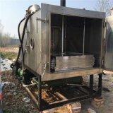 回收二手冷冻干燥机调剂市场